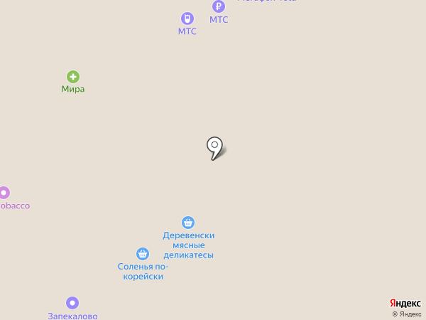 Европейские сладости на карте Екатеринбурга
