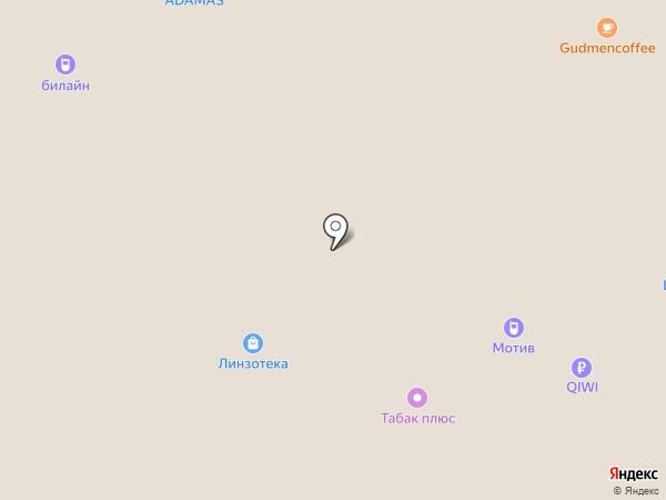 Вкусный краб на карте Екатеринбурга
