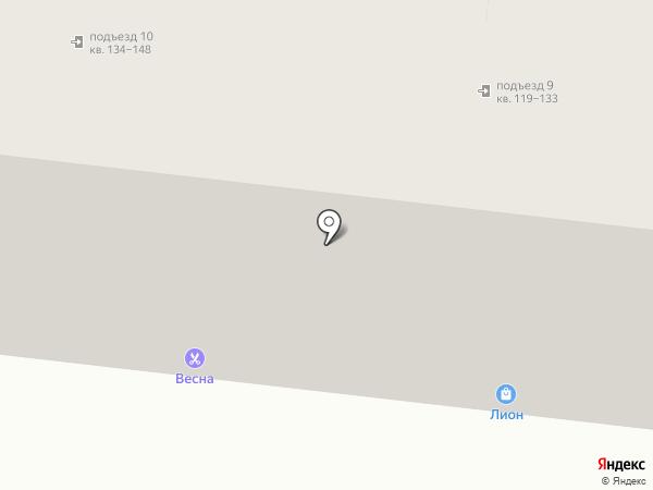 GoodWell на карте Екатеринбурга