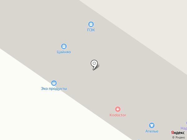 София Эйр на карте Екатеринбурга