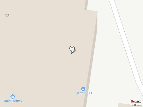 Строймарт на карте Екатеринбурга
