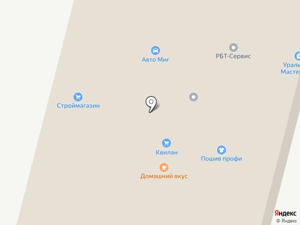 Уральская Промышленная Компания на карте Верхней Пышмы