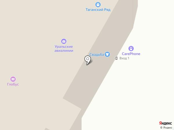 Карго63 на карте Екатеринбурга