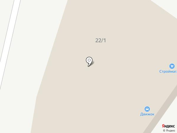Экипировочный центр на карте Верхней Пышмы