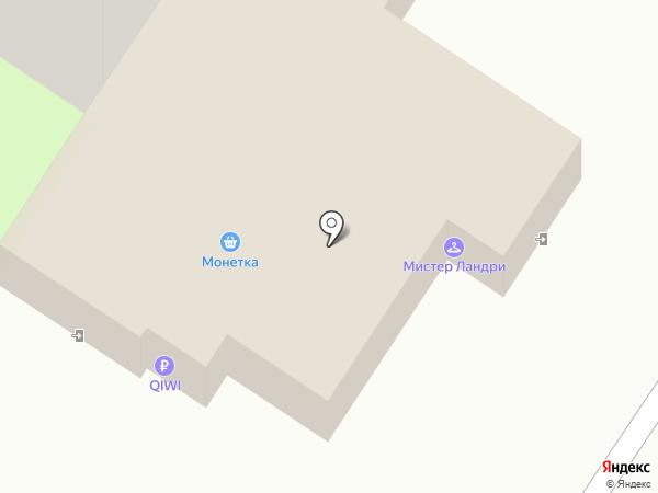 Мастерская по ремонту обуви и изготовлению ключей на карте Екатеринбурга