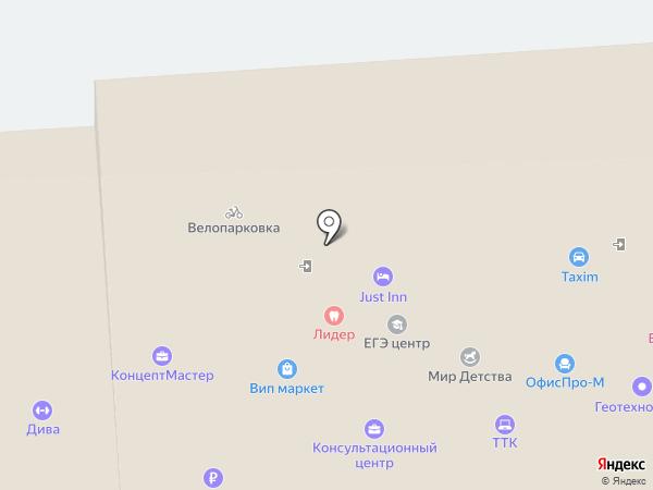 Уральский ЕГЭ Центр на карте Екатеринбурга