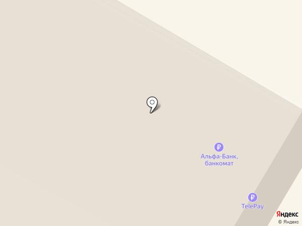 ЭкспрессДеньги на карте Верхней Пышмы