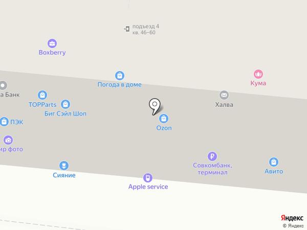 Apple Service Device на карте Екатеринбурга