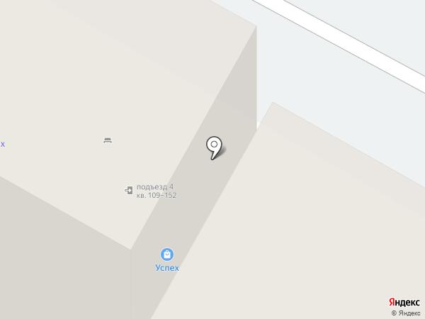 Имбирь на карте Верхней Пышмы