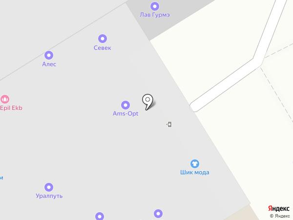 Трикотаж 96 на карте Екатеринбурга