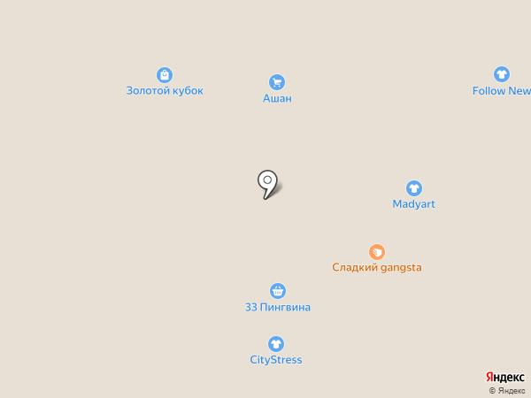 Take Care Studio на карте Екатеринбурга