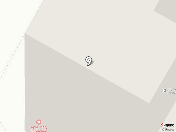 Арм-Мед Здороьве на карте Верхней Пышмы