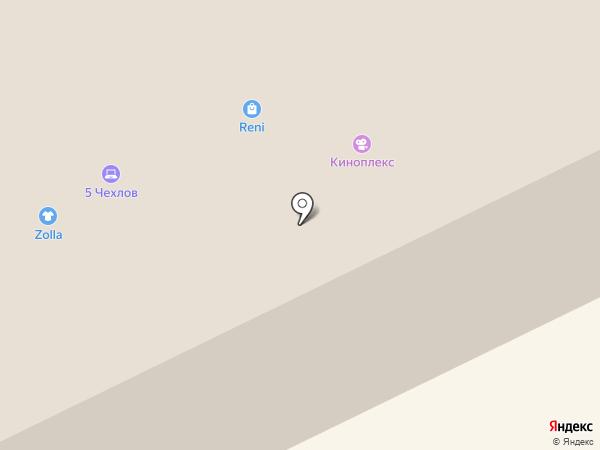 Арена Галактика на карте Екатеринбурга