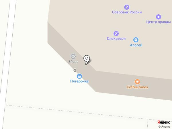 Лэвэл на карте Екатеринбурга