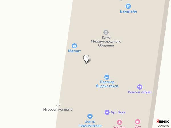 Горсправка 050 на карте Екатеринбурга