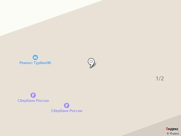 RAPID на карте Екатеринбурга