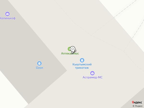 Банкомат, Совкомбанк, ПАО на карте Екатеринбурга