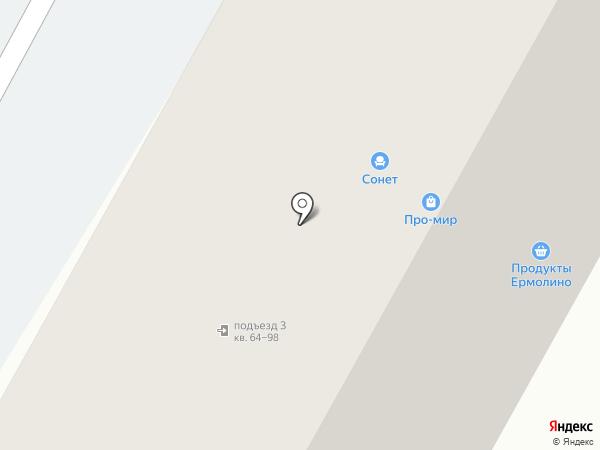 Шик на карте Верхней Пышмы