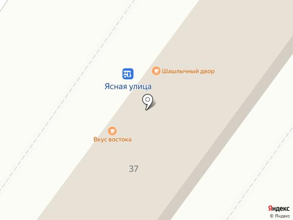 Солнышко МОЁ.рф на карте Екатеринбурга