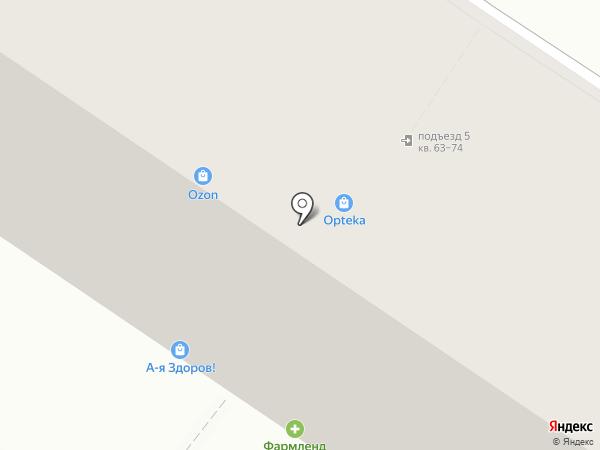 Фармленд-Екатеринбург на карте Екатеринбурга