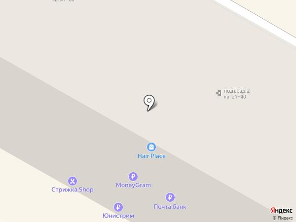 Sushi Lait на карте Верхней Пышмы