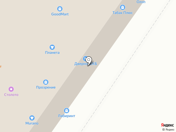 ДНС на карте Екатеринбурга