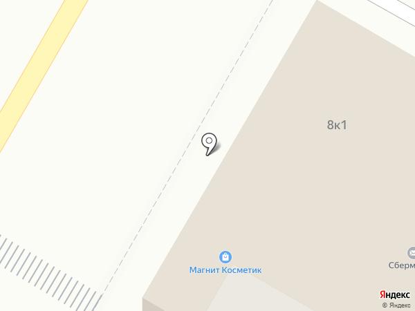 Ци-Хай на карте Верхней Пышмы