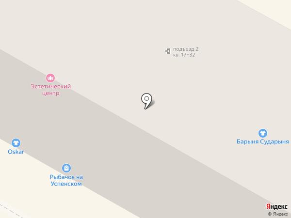 БАРЫНЯ-СУДАРЫНЯ на карте Верхней Пышмы