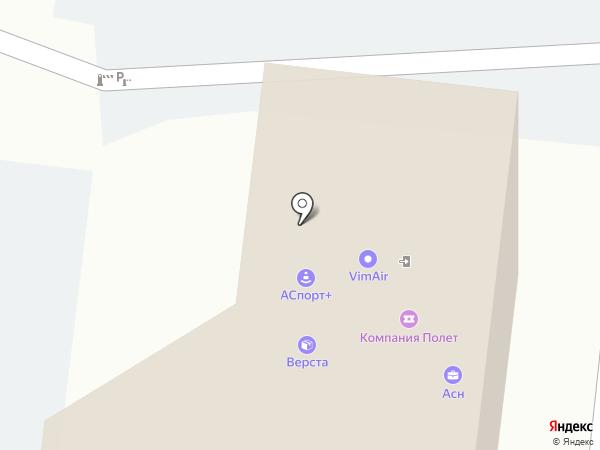 Есть Контакт на карте Екатеринбурга