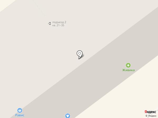 Глобус на карте Верхней Пышмы