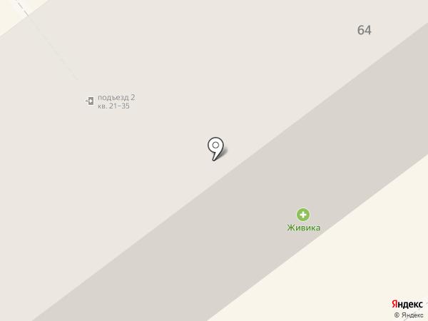 Индюшкин дом на карте Верхней Пышмы