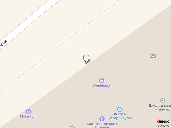 ТЕНТОРИУМ на карте Верхней Пышмы