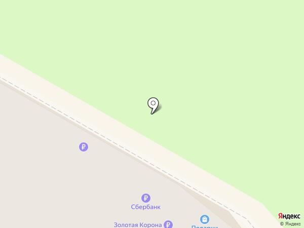 Сервисный центр на карте Верхней Пышмы