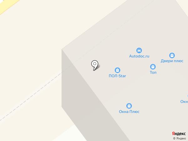 Дом & сад на карте Верхней Пышмы