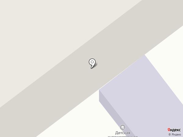 Детская художественная школа на карте Верхней Пышмы