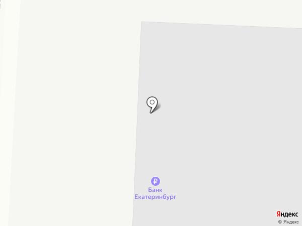 Спецавтобаза на карте Екатеринбурга