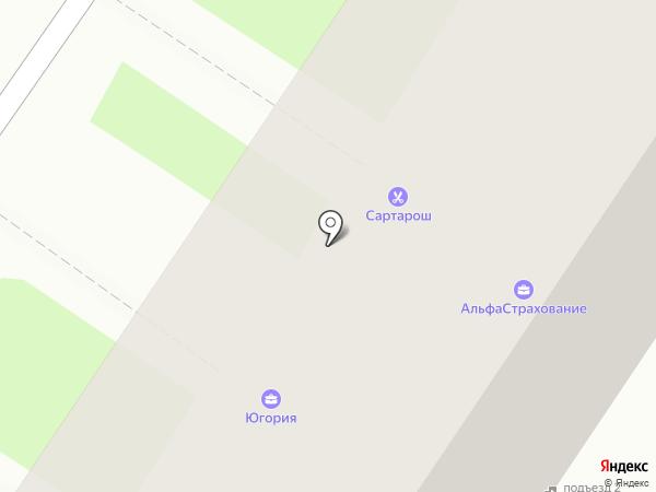МИКС на карте Екатеринбурга