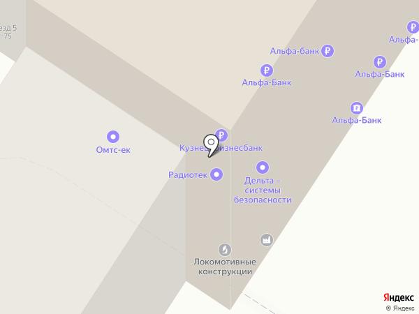 Орифлэйм Косметикс на карте Екатеринбурга