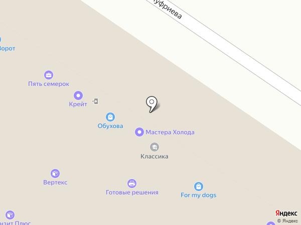 МК-Бизнес на карте Екатеринбурга