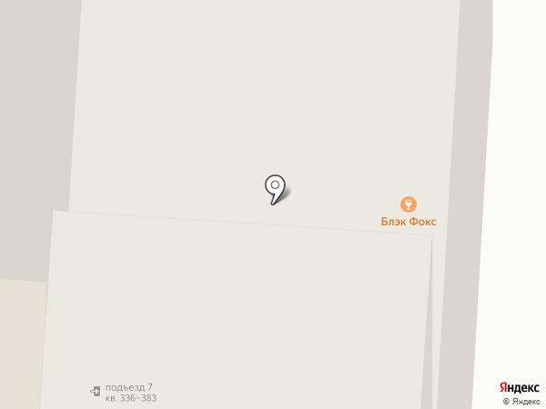 BABA BAR на карте Екатеринбурга