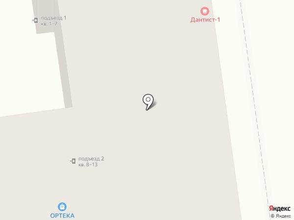 ОРТЕКА на карте Екатеринбурга