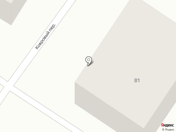 E-Avtoexpert на карте Екатеринбурга