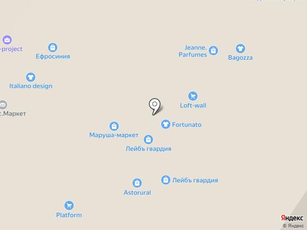 Bossini на карте Екатеринбурга