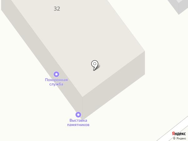 Похоронное бюро на карте Верхней Пышмы