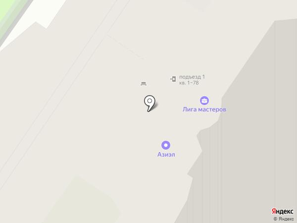 Аппс Групп на карте Екатеринбурга