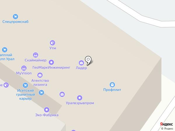 Спецавтотех на карте Екатеринбурга