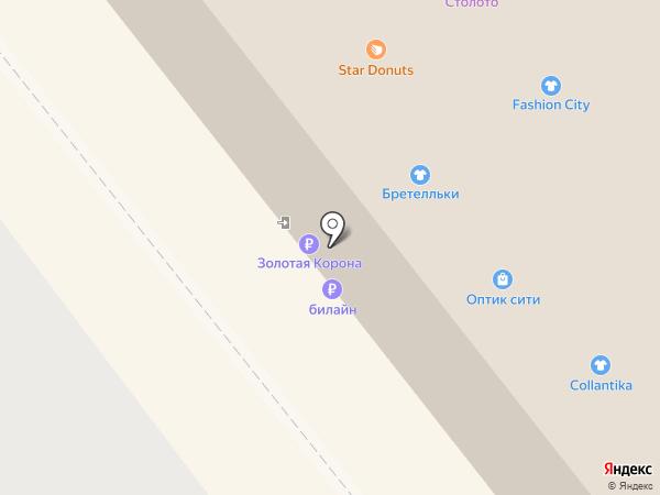 ГАЛАМАРТ на карте Верхней Пышмы