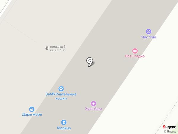 Showroom на карте Екатеринбурга