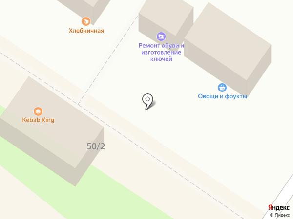 Kebab KING на карте Екатеринбурга