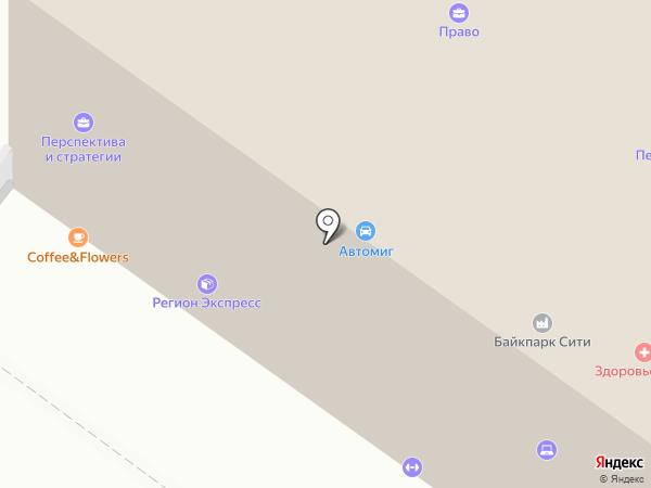 Инсис на карте Екатеринбурга